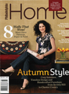 Fall 2008 - Philadelphia Home Magazine - Feature Article - Garage Redo